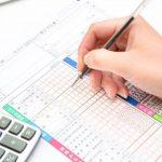 所得税の確定申告書の作成